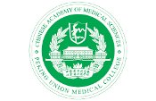 Logo: Chinese Academy of Medical Sciences & Peking Union Medical College